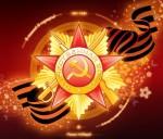 65_let_osvobozhdenie_belarusi-150x128