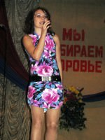 My-vybiraem-zdorovje-150x200