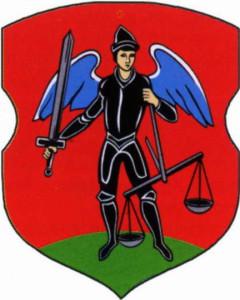 герб Новогрудка