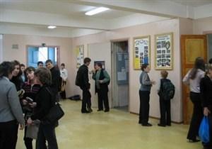Профильные классы в школах Белоруси