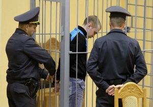 Минск не желает отменять смертную казнь