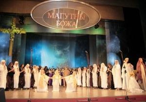 В Могилеве проходит фестиваль «Магутны Божа»