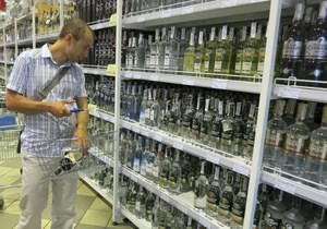 kВ Беларуси на четверть вырастет цена на водку