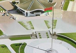 Открыта Площадь Государственного флага
