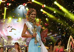 Мисс-Минск-2013