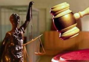 Заработал Комитет судебных экспертиз