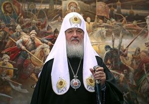 1025-летие крещения Киевской Руси
