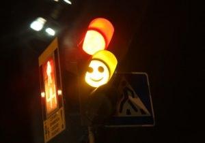 Светофоры Витебска будут улыбаться