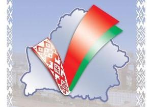 Обновлен порядок выплаты госпособий в Белоруссии
