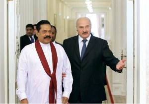 Лукашенко встретился с Раджапаксой