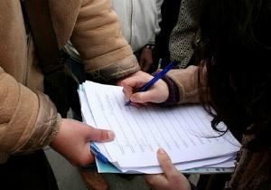 Минские нудисты начали сбор подписей