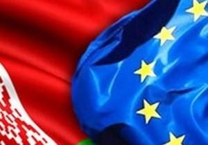 Белорусские страсти по Европе