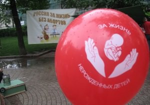 В Минске пройдет марш против абортов