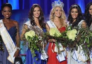 Конкурс Miss Supranational в Минске