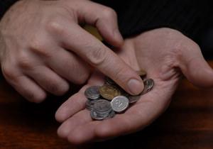 Условия выплаты трудовых пенсий изменены