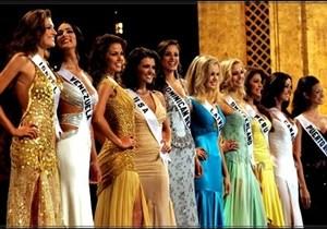 В Минске состоится финал конкурса красоты