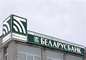 В Белоруссии снова растут цены