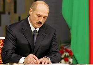 Новый дворец Лукашенко откроют в октябре