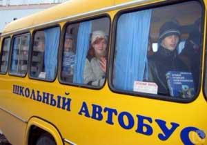 Автобусы для каждой школы Белоруссии