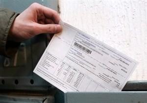 Белорусский коммунальщик оштрафован