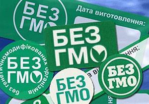 01_u-prisyazhnyuka-zaverili-chto-produkty-s-gmo-v-ukrainu-ne-vvozyatsya