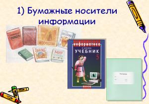 551613_html_m6f293641