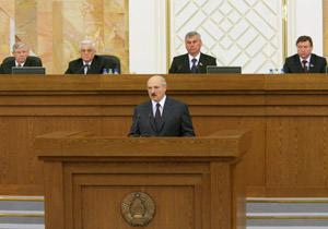Новая программа в Республике Беларусь