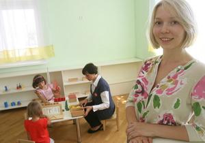 В Белоруссии пройдет педагогический марафон