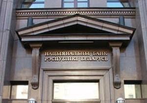 Нацбанк обещает не запрещать валютные вклады