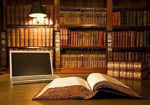 Издание книг Скорины в Белоруссии