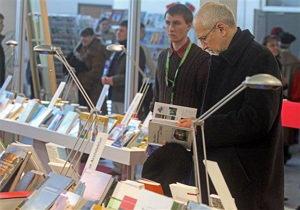 В Минске прошло закрытие книжной выставки