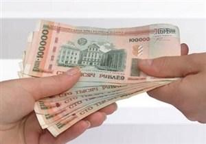 Повышение зарплат гражданам Белоруссии