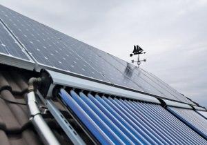 В Новогрудке установили солнечный коллектор