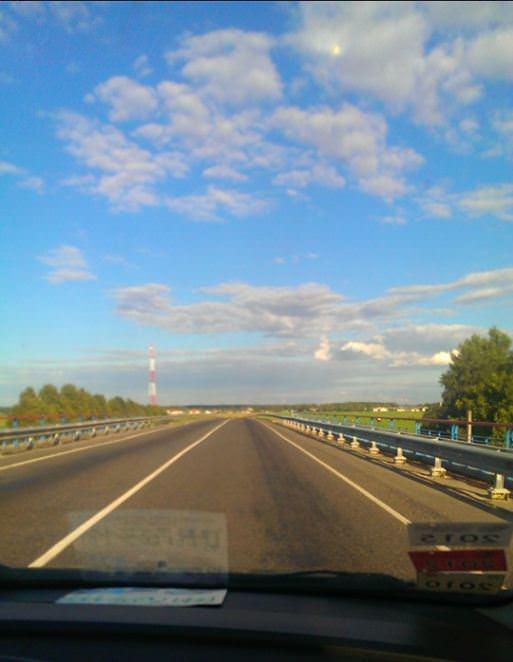 Дорога в Новогрудок!