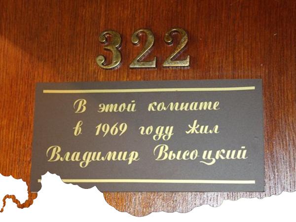 visozkiy