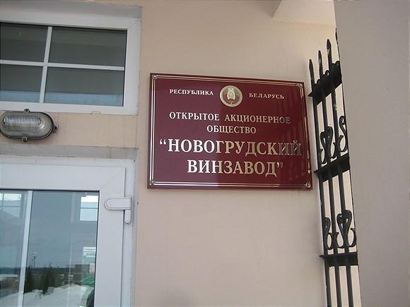 nov20_580x435