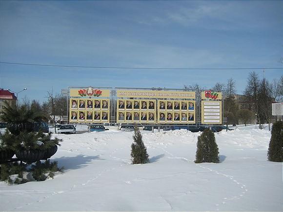 nov34_580x435