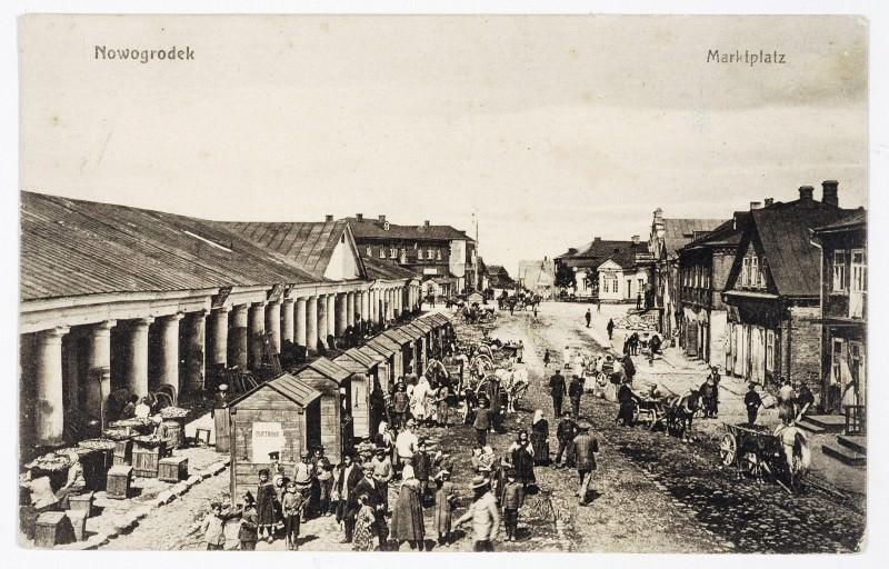 Старое фото Новогрудка.