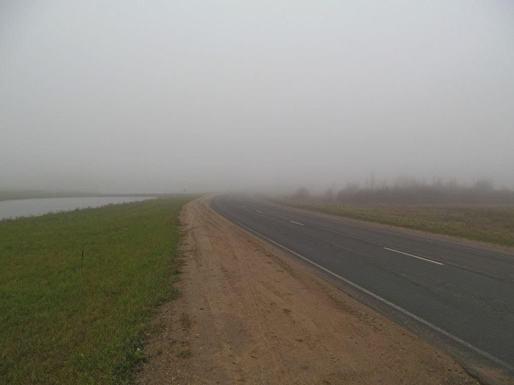 Туман в Новогрудке.