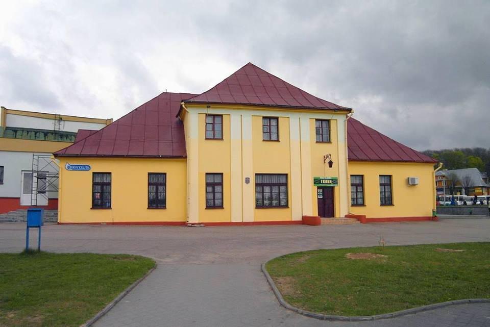 Здание автовокзала в городе Новогрудок.
