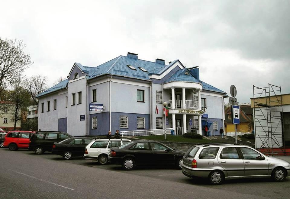 Здание Белпромстройбанка в Новогрудке.